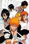 Аниме картинка Bleach [TV] , Блич [ТВ], Bleach [TV]