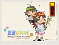 Аниме картинка Agriculture Girl. Nougyou Musume!. Сельскохозяйственные девчата!