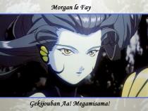 Аниме картинка Ah! My Goddess! [The Movie]. Gekijouban Aa! Megamisama!. Моя богиня! [Фильм]