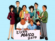 Аниме картинка Android Announcer Maico 2010. Android Ana Maico 2010. Майко 2010: Андроид-Радиоведущий