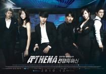 Аниме картинка ATHENA. . Афина