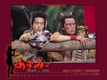 Аниме картинка Azumi 2: Death or Love. Azumi 2: Death or Love. Азуми 2: смерть или любовь