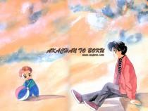Аниме картинка Baby and Me. Aka-chan to Boku. Малыш Ака и я