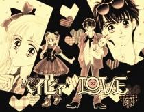 Аниме картинка Baby Love [OVA]. . Детская любовь [OVA]