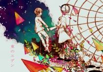 Аниме картинка Eden of The East. Higashi no Eden. Восточный Эдем