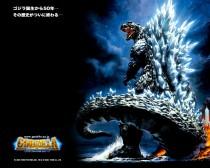 Аниме картинка Godzilla: Final Wars. Gojira: Fainaru uozu. Годзилла: Финальные войны