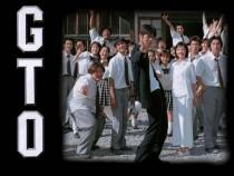 Аниме картинка Great Teacher Onizuka Drama Movie. . Великий учитель Онизука: Драма