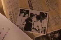 Аниме картинка Great Teacher Onizuka Live. . Крутой учитель Онидзука: Жизнь
