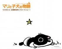 Аниме картинка Hachiko monogatari. . История Хатико