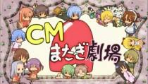Аниме картинка Hayate the Combat Butler [TV-4]. Hayate no Gotoku! Cuties [TV-4]. Хаятэ, боевой дворецкий [ТВ-4]