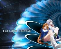 Аниме картинка Heaven and Earth. Tenjou Tenge. Небо и земля