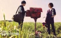 Аниме картинка Heaven`s Postman. . Небесный почтальон