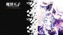 Аниме картинка Hell Prince: Devils and Realist. Makai Ouji: Devils and Realist. Принц преисподней: демоны и реалист