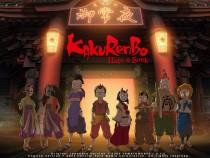 Аниме картинка Hide and Seek. Kakurenbo. Игра в прятки