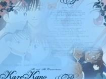 Аниме картинка His and Her Circumstances. Kare Kano. С его стороны - с ее стороны