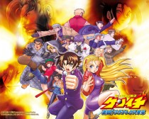 Аниме картинка History's Strongest Disciple Kenichi. Shijou Saikyou no Deshi Kenichi. Сильнейший в истории ученик Кеничи