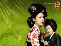 Аниме картинка Hwang Jin Yi. . Хван Чжин И