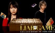 Аниме картинка Liar Game (2 сезон). . Игра лжецов