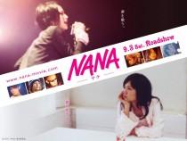 Аниме картинка Nana movie. . Нана (фильм)