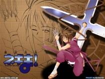 Аниме картинка Negima!? Summer OVA-2. Mahou Sensei Negima! OVA Natsu. Волшебный учитель Нэгима! OVA-2