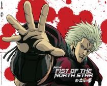 Аниме картинка New Fist of the North Star. . Кулак Полярной звезды