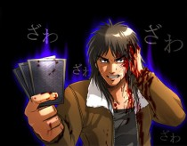 Аниме картинка Ultimate Survivor Kaiji. Gyakkyou Burai Kaiji: Ultimate Survivor. Кайдзи