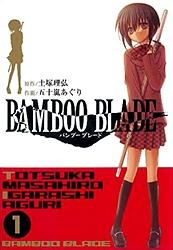 Манга картинка Bamboo Blade, Бамбуковый Меч