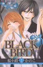 Манга картинка Black Bird, Черная птица