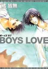 Манга картинка Boys Love, Любовь мальчишек