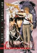 Манга картинка Death Note, Тетрадь Смерти