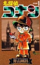 Манга картинка Detective Conan, Детектив Конан, Meitantei Conan