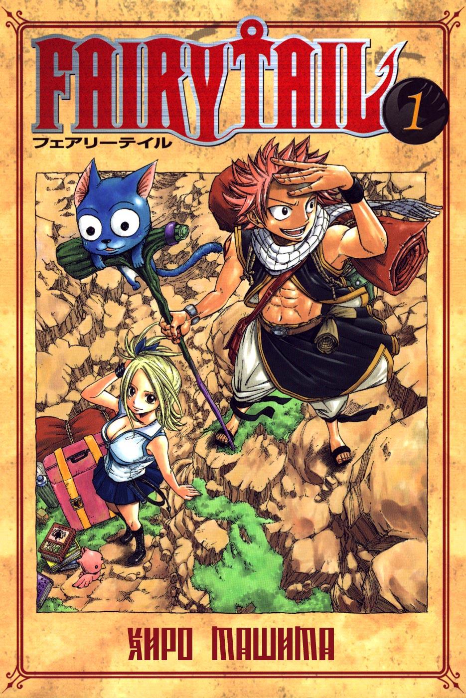 Fairy Tail manga 527  Хвост Феи манга 527  Манга Фейри