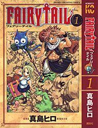 Манга картинка Fairy Tail, Фейри Тейл