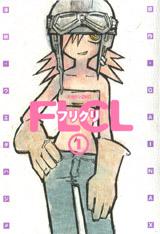 Манга картинка Furi-Kuri, Фури-Кури, FLCL