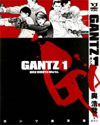 Манга картинка GANTZ, Гантз