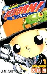 Манга картинка Home Tutor Hitman Reborn!, Kateikyoushi Hitman Reborn!