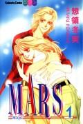 Манга картинка MARS, Марс