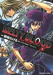 Манга картинка Melty Blood, Талая кровь