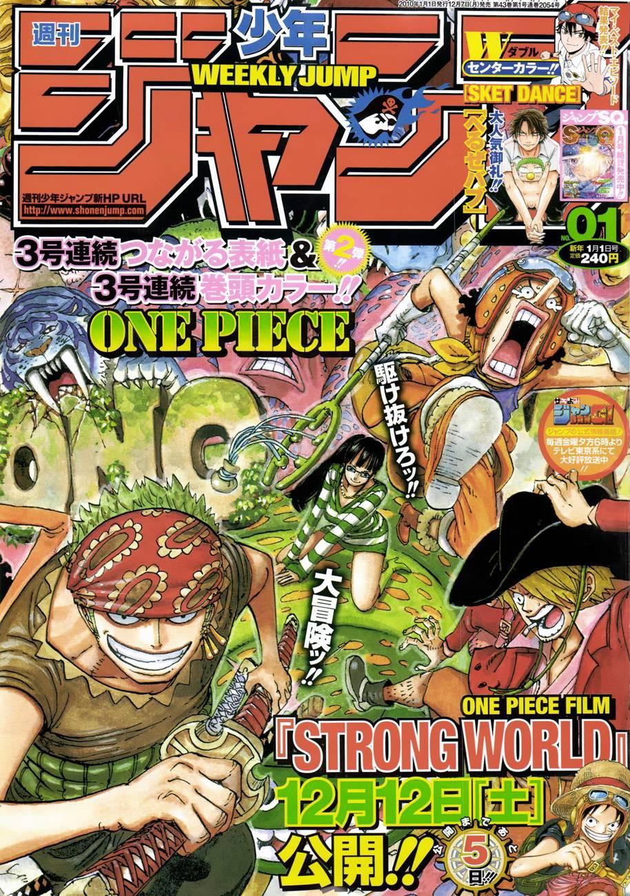 Манга Ван Пис 882  Manga One Piece 882