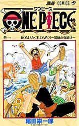 Манга картинка One Piece, Ван Пис