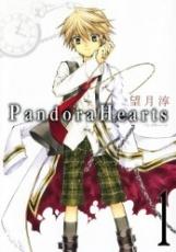 Манга картинка Pandora Hearts, Сердца Пандоры