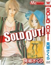 Манга картинка Sold Out!, Манга Распродано!