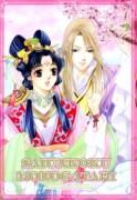 Манга картинка The Story of Saiunkoku Second Series, Повесть о Стране Цветных Облаков, The Story of Saiunkoku