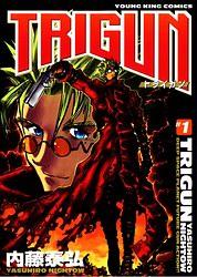 Манга картинка Trigun, Триган