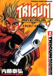 Манга картинка Trigun Maximum, Триган максимум