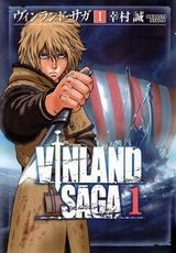 Манга картинка Vinland Saga, Сага о Винланде