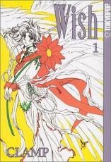 Манга картинка Wish, Желание