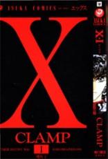 Манга картинка X, X